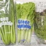 【野菜通販】Amazonで激安西日本野菜セットを購入レビュー【送料無料1500円】