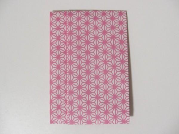 potibukuro-origami