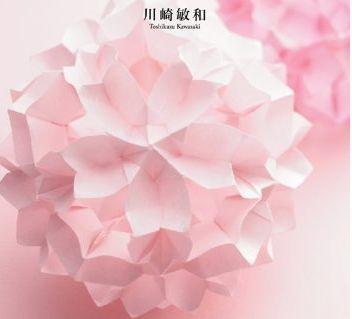 ハート 折り紙 折り紙で作るくす玉 : snalime.com