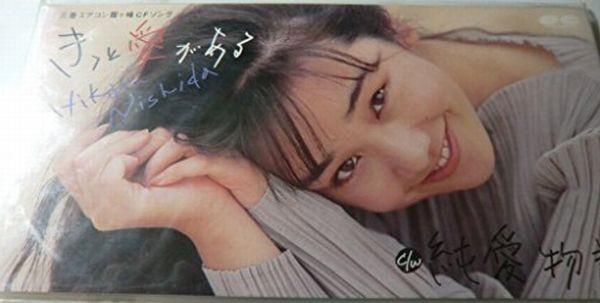 nakajima-miyuki-aigaaru1