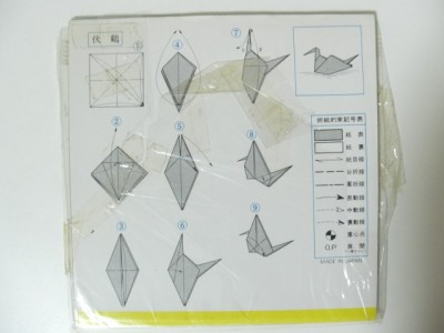 kyouiku-origami