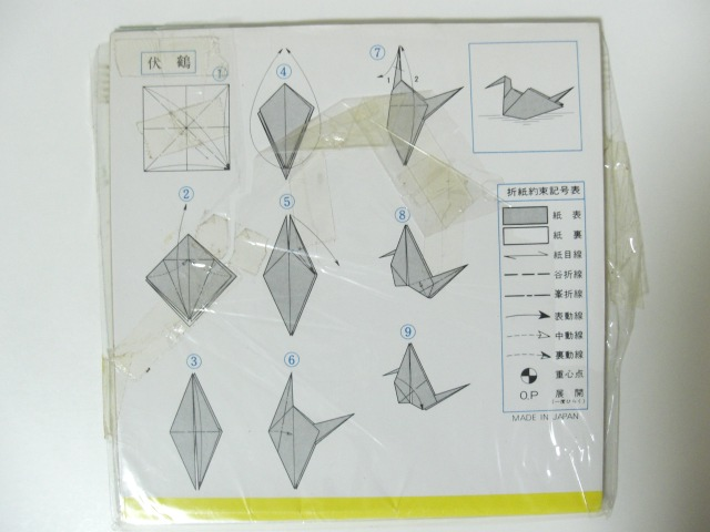 簡単 折り紙 折り紙ハート鶴折り方 : snalime.com