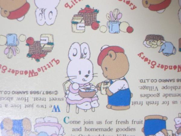 クリスマス 折り紙:折り紙 かたつむり-divulgando.net