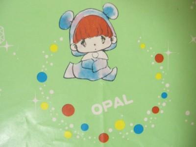 origami-opal
