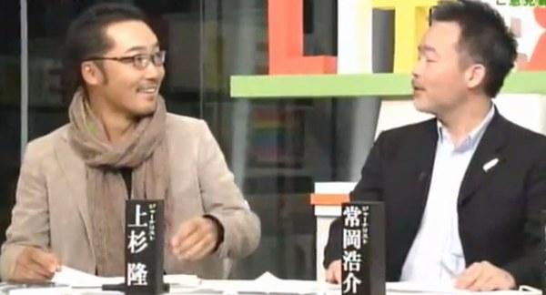 tsuneoka-kosuke4