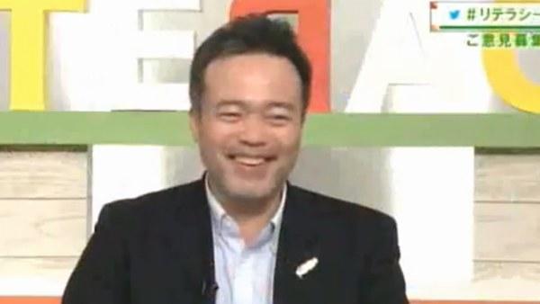 tsuneoka-kosuke5