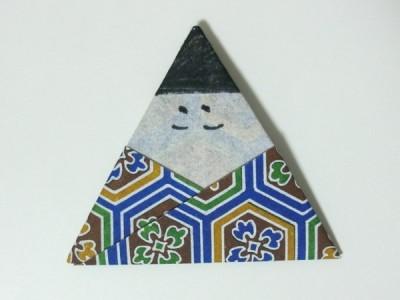 origami-odairisama