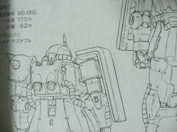 gundam-the-origin-1