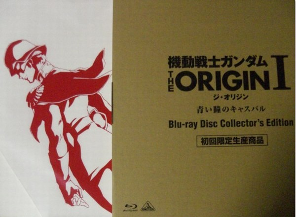 gundam-the-origin1-3