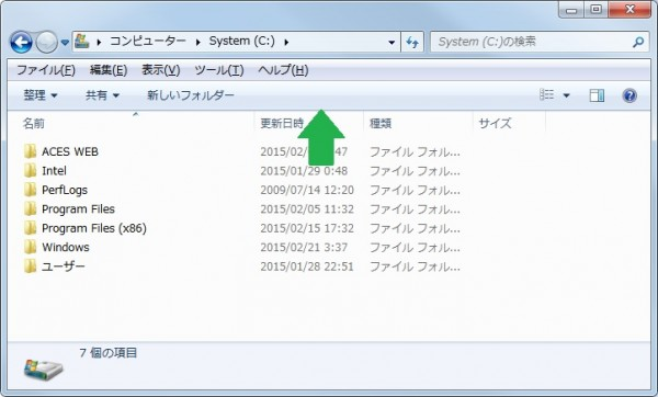 windows7-command-bar2