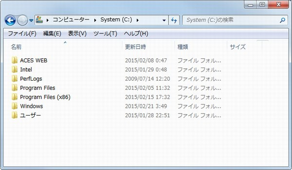 windows7-command-bar3