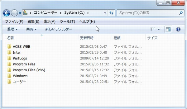 windows7-command-bar5