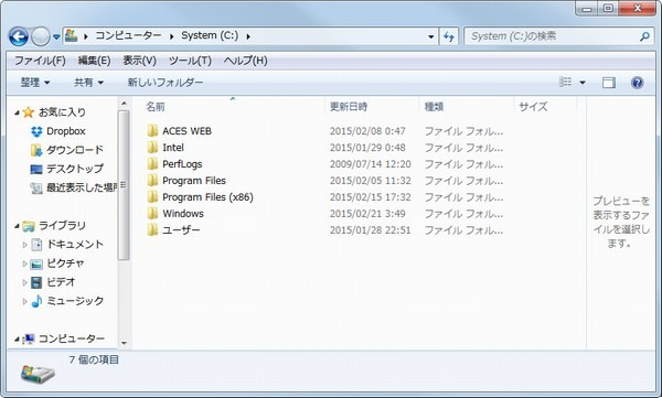 windows7-explorer