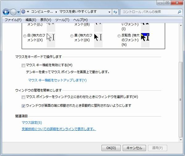 windowsxp-7-2