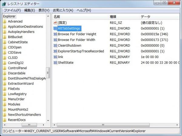 windowsxp-7
