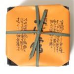 北海道のお取り寄せ!壺屋の「かぼちゃ鍋」はお饅頭入りパンプキンパイ【モニター】