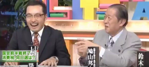 hatoyama-kunio-uesugi-takashi1