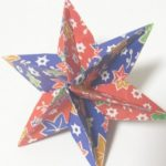 七夕やクリスマス飾りに!星の折り方5種【季節の折り紙動画】
