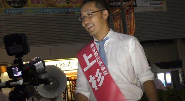 uesugitakashi-tokyo-olympic5